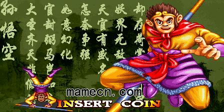 西游释厄传Oriental Legend人物介绍及出招表