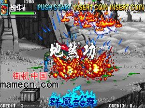 西游释厄传群魔乱舞Oriental Legend Super plus系统设定