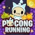 Pocong Running中文汉化版
