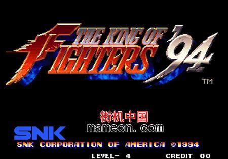 拳皇94 The King of Fighters '94
