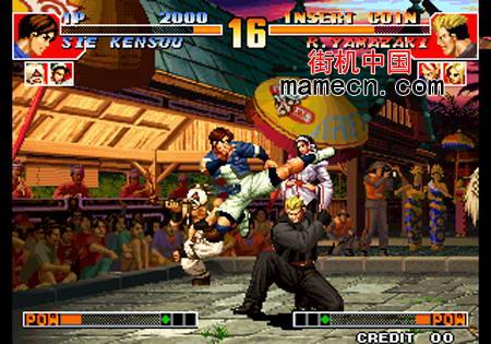 拳皇97二版 The King of Fighters '97(set2)