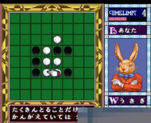 黑白棋中文绿色版
