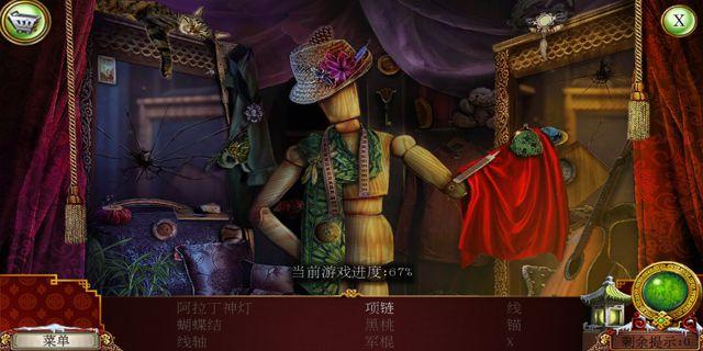 密室逃脱3逃出办公室3《西藏冒险世界尽头》项链在哪?