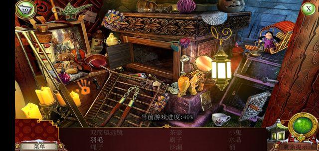 密室逃脱3逃出办公室3《西藏冒险世界尽头》羽毛在哪?