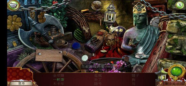 密室逃脱3逃出办公室3《西藏冒险世界尽头》茶怎么拿?
