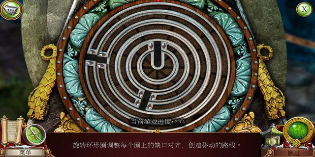 密室逃脱3逃出办公室3《西藏冒险世界尽头》旋转环形圈怎么过?
