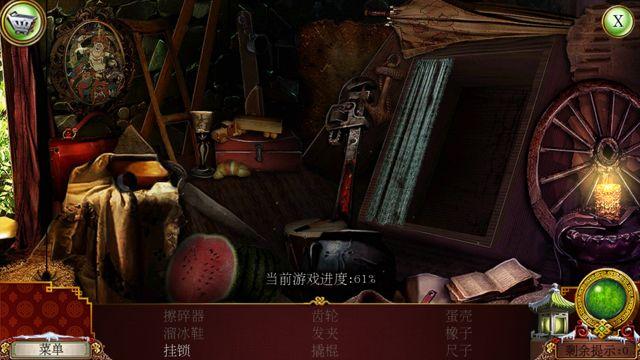 密室逃脱3逃出办公室3《西藏冒险世界尽头》挂锁在哪?