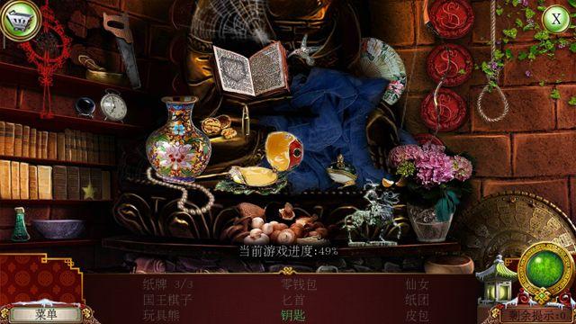 密室逃脱3逃出办公室3《西藏冒险世界尽头》钥匙在哪?