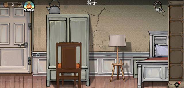 密室逃脱绝境系列8酒店惊魂第二天攻略
