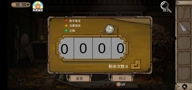 密室逃脱绝境系列8酒店惊魂3四位数密码是什么?