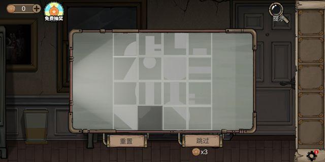 密室逃脱绝境系列8酒店惊魂3怎么拼出钥匙?