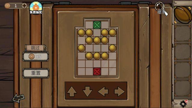 密室逃脱绝境系列8酒店惊魂3推箱子游戏怎么过?