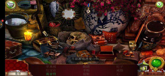 密室逃脱3逃出办公室3《西藏冒险世界尽头》高音符在哪?