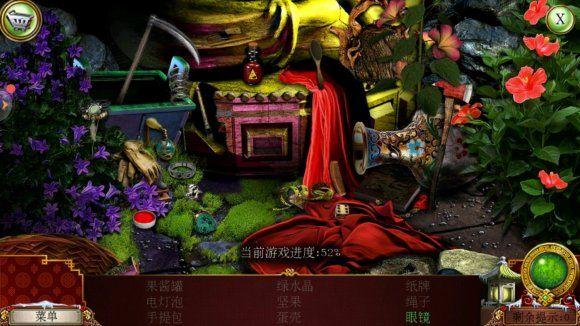 密室逃脱3逃出办公室3《西藏冒险世界尽头》眼镜在哪?