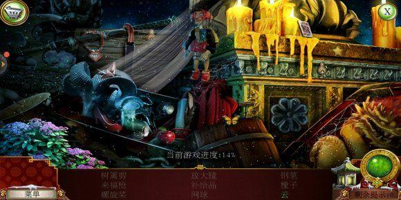 密室逃脱3逃出办公室3《西藏冒险世界尽头》云在哪?
