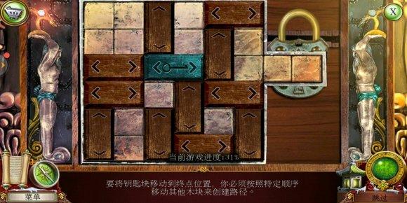 密室逃脱3逃出办公室3《西藏冒险世界尽头》怎么推钥匙?