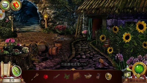 密室逃脱3逃出办公室3《西藏冒险世界尽头》游戏进度73%怎么过?