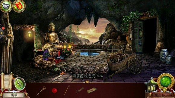 密室逃脱3逃出办公室3《西藏冒险世界尽头》游戏进度82%怎么过?