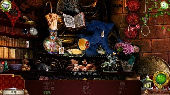 密室逃脱3逃出办公室3《西藏冒险世界尽头》钥匙跟羽毛在哪?