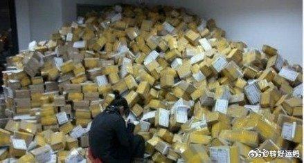 320万快递员送出630亿件快递真的假的?320万快递员送出630亿件快递是怎么回事?
