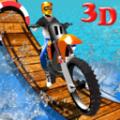 自行车特技冠军赛3D免费版