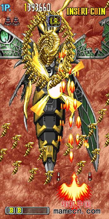怒首领蜂2蜂暴中国101版 DoDonPachi II - Bee Storm(China, ver.101)