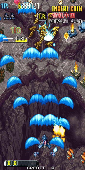 怒首领蜂2蜂暴世界101版 DoDonPachi II - Bee Storm(World, ver. 101)