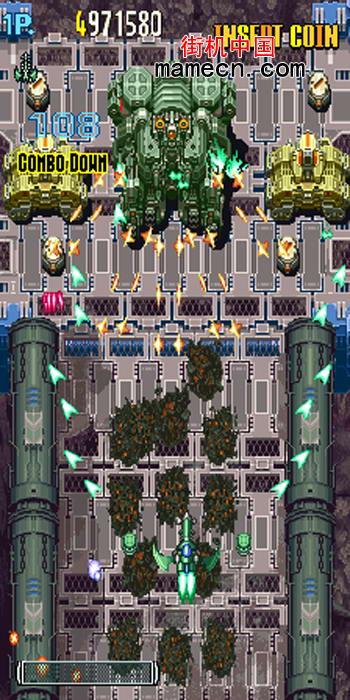 怒首领蜂2蜂暴世界版 DoDonPachi II - Bee Storm(World)