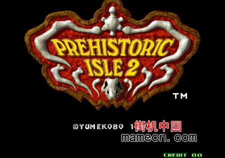 原始岛2世界版 Prehistoric Isle 2(World)