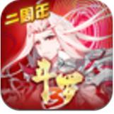 龙王传说斗罗大陆3中文汉化版