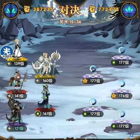 剑与远征骨弓后期阵容搭配攻略