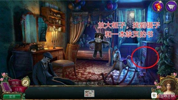 密室逃脱12神庙之旅《无尽之路3》第三关找到庄园钥匙图文攻略