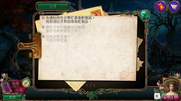 密室逃脱12神庙之旅《无尽之路3》第二关帮助诺拉准备蛋糕配置品图文攻略