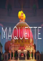 Maquette未加密直装版