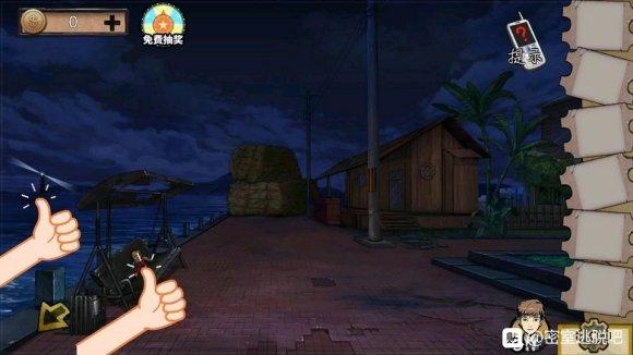 密室逃脱绝境系列11游乐园后半部分图文攻略