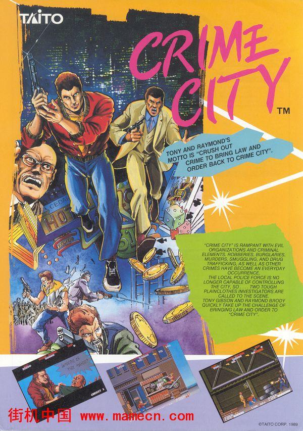 罪恶都市Crime City街机游戏海报赏析,高清街机游戏海报下载-街机中国