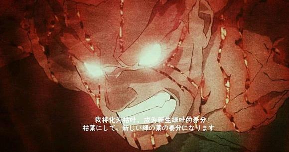 """火影手游:后期将要上线的""""SS忍""""死门凯,技能可能会让你失望"""