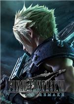 最终幻想7:重制版最新版