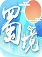 江湖悠悠中文版