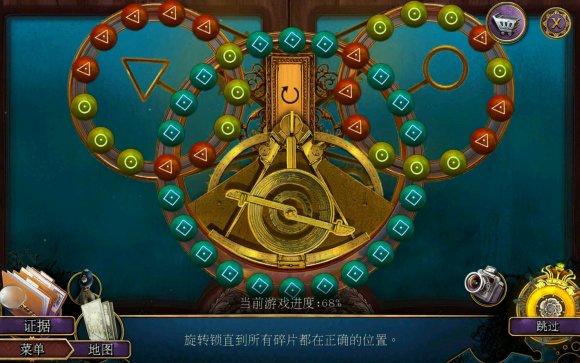 密室逃脱22海上惊魂《罪恶之路》转球转珠子小游戏图文攻略