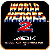 世界英雄2无限血手机移植版
