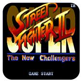 超级街头霸王2新的挑战者难度初学者手机移植版