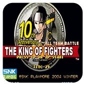 拳皇10周年难度提高版apk