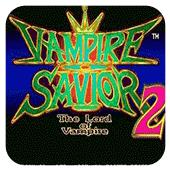 恶魔战士2吸血皇族必杀技连招版安卓版