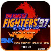拳皇97风云再起安卓单机版