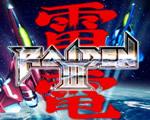 雷电III中文版apk
