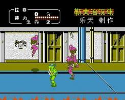 忍者神龟2正宗手机版