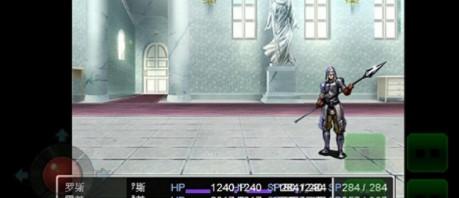 圣剑勇者的h英雄传汉化版