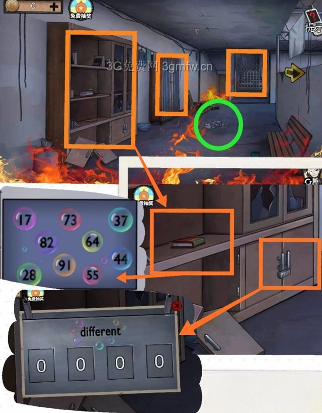 密室逃脱绝境系列11游乐园第七章攻略