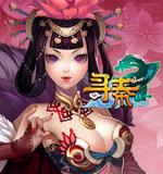 寻秦ol中文汉化版